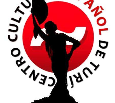 Fiesta flamenca cita 1